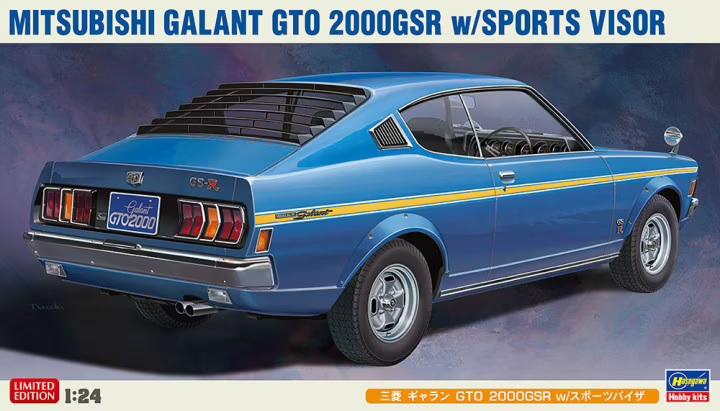 galant_1976